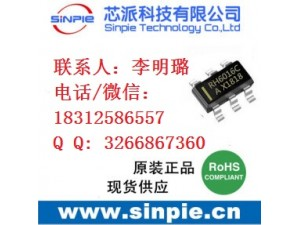 RH6016触摸开关芯片,最新抗干扰技术,可以AD-DC供电