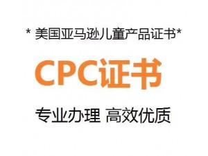 CE认证欧盟CE认证CE认证是什么什么是CE认证CE认证怎么