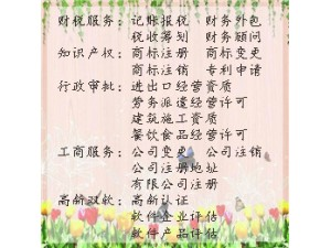 天津广电证的有效日期是多久,怎么办理?