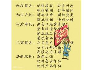 天津国珍保健品的许可证要怎么办理?