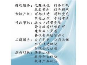 天津胡桃里驻场歌手需要办理营业性演出许可吗?