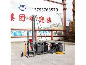 厂家直销50型物探钻机 分体式气动钻机  质保一年