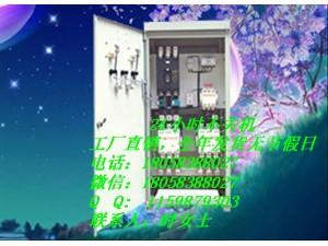QX4-55KW星三角起动柜 160千瓦自耦控制柜