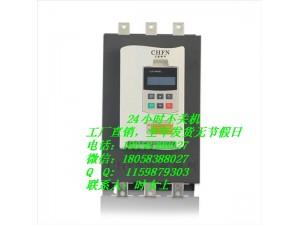 变频调速器 110KW在线式软起动装置
