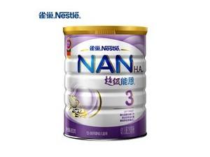 提供奶粉,食品国际快递到德国,伊朗