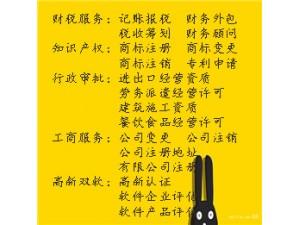 代办天津道路运输许可证 办理天津各区货运代理公司