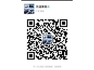 深圳融资融券T+0大区招商