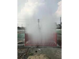 和顺县工地车辆洗车机