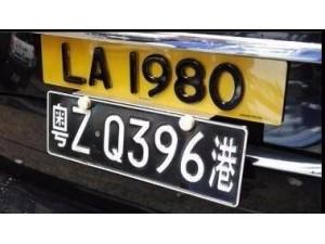 通行港珠澳大桥车辆只拿到批文卡没有禁区纸办理可以开车去香港吗