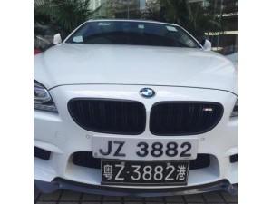 港珠澳大桥中港fv粤港z车牌办理香港买商务车比内地便宜几多?