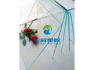 供应常州上海透明PVC板护栏声屏障PVC板成品加工