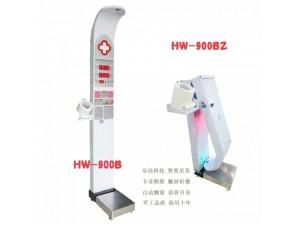 便携式身高体重测量仪 乐佳900B公共卫生查体自助体检一体机