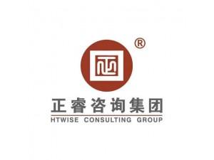 泉州专业驻厂式管理咨询公司管理经验的分享