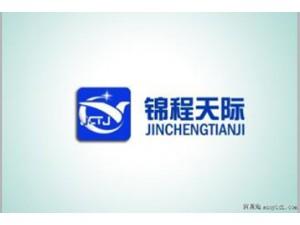 北京锦程天际专业会计代理记账