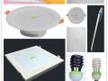 照明空气净化器环保节能静音净化 (6)