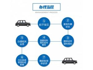 其实北京车辆过户上牌外迁提档上外地牌人车不去