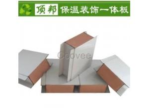 武漢風行廠家直銷-頂邦系列墻體酚醛保溫板/屋面保溫防水一體板