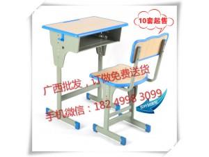 贵港课桌椅 / 学校排椅(疯抢中)