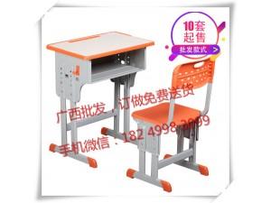 贵港课桌椅(全球同步)学生课桌椅