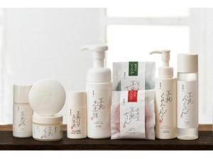 上海化妆品进口报关代理丨化妆品报关费用丨化妆品代理流程