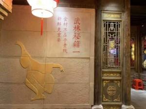 全国寺庙花格门窗吊瓜