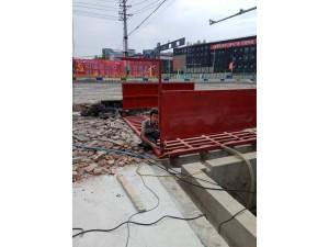 新闻:饶阳县工地洗车平台