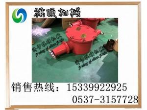 BHG1-400/10-3G矿用隔爆型高压接线盒 铠装接线盒