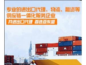 采购国外指定产品并代理进出口中间环节