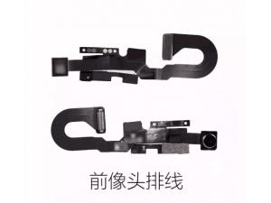 求购苹果7前摄像头排线苹果7代尾插孔