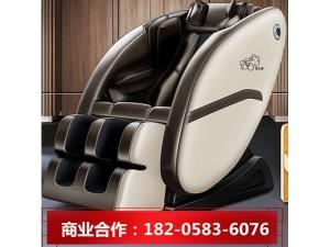 太空舱按摩椅招商加盟_按摩椅品牌推广加盟_享乐摩
