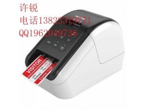 兄弟QL-810W标签标识机