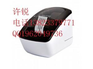 兄弟QL-700标签标识打印机