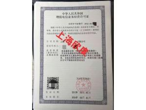 上海的加急游戏公司壳证价格能上浮吗
