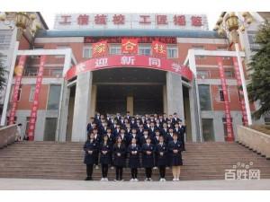 河南工信技校电子商务专业