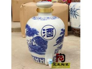 周口陶瓷储酒器50斤厂家批发 青花陶瓷酒坛100斤定做