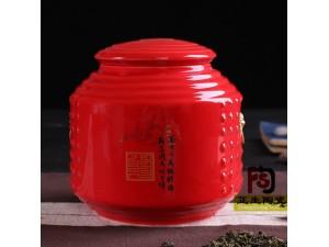 景德镇中国红陶瓷膏方罐1斤厂家报价 陶瓷包装罐批发
