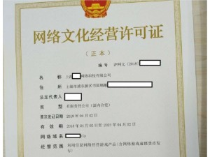 你知道上海人力资源许可正都需要什么吗?