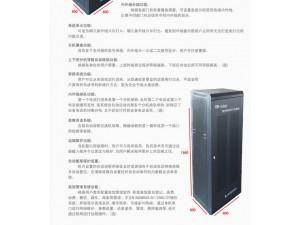 广州宾馆专用电话交换机,广州企业数字交换机,厂家安装