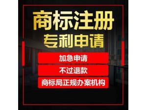 重庆李家沱资质认证 专利申请 版权登记 商标转让