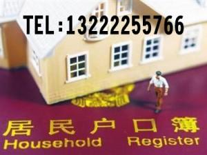 苏州吴中区购房落户的条件是什么?