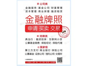 在深圳申请港珠澳大桥车牌难吗需要多长时间