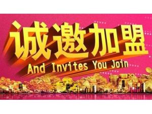 香港汇信国际期货诚招各级代理招商合作加盟条件