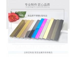 不锈钢T型条压边条瓷砖腰线吊顶地板背景墙嵌入式钛金属装饰线条