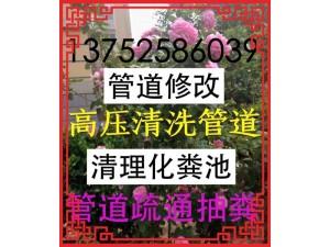 天津塘沽专业马桶疏通维修、下水道疏通、管道疏通清洗