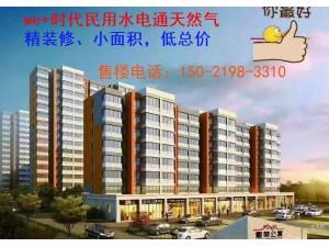 上海金山we+时代怎么样,好不好?详细地址?