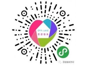 家政行业全新模式财富分享会!5月深圳罗湖不见 不散!