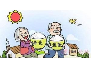 重磅!汕尾养老保险新知,汕尾社会保险服务公司,代办汕尾社保