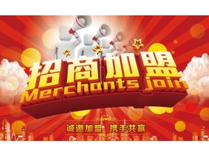 香港汇信国际期货有限公司诚招实力代理无门槛要求
