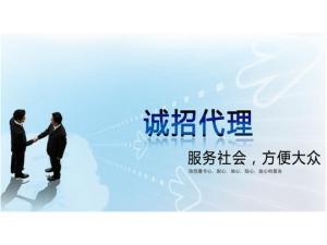 民众期货招商加盟总部期货交易客户心理分析