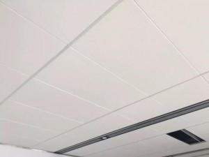 玻纤吸声天花板的优点 它的安装步骤是什么